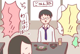 賑やかすぎるお店で会話がさっぱり聞き取れない!初めての食事。お店選びは慎重に by えむこ