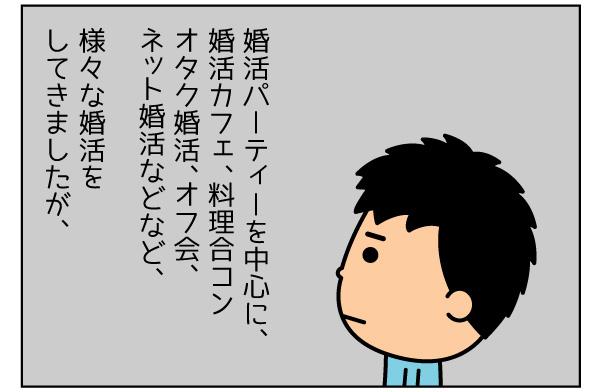 f:id:zexyenmusubi_honnest:20171212122019j:plain