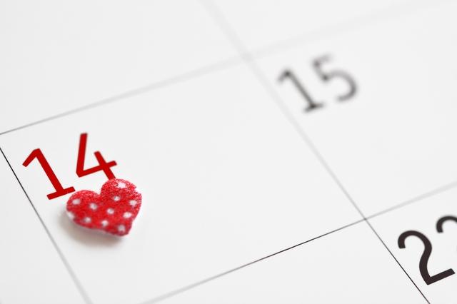 【イヴルルド遙華の婚活運UP講座】相手の星座に合わせたバレンタインチョコをセレクト!