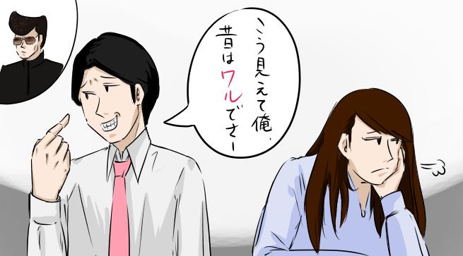 婚活で出会った相手と何を話せばいい?男女の会話に役立つ記事5選