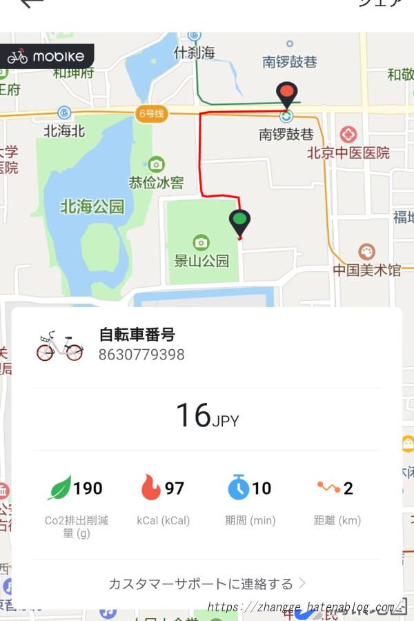 f:id:zhangge:20181123073336j:plain