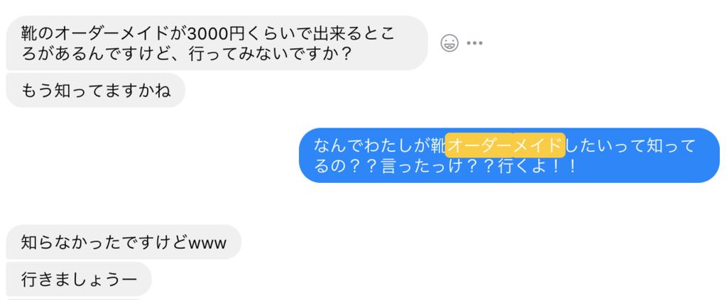 f:id:zhenmei_mei:20190109011249p:plain