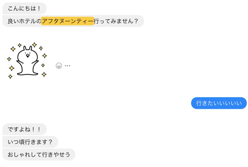 f:id:zhenmei_mei:20190109012847p:plain