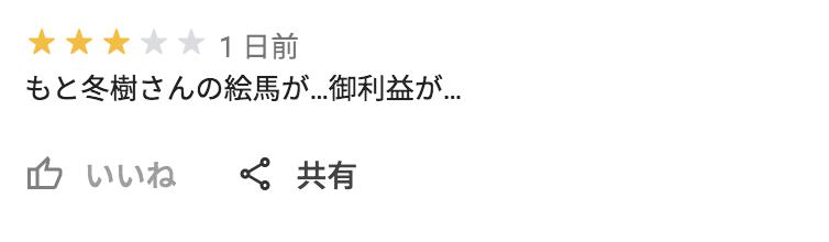 f:id:zhenmei_mei:20191027135912p:plain