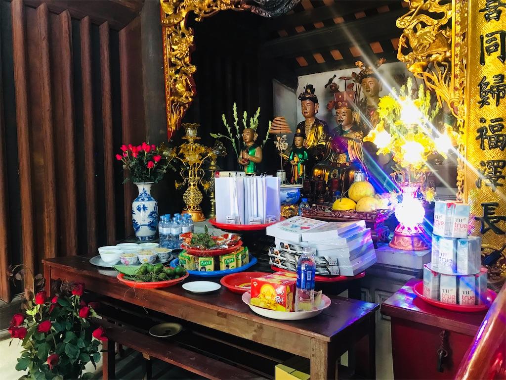 f:id:zhenmei_mei:20200101182810j:image