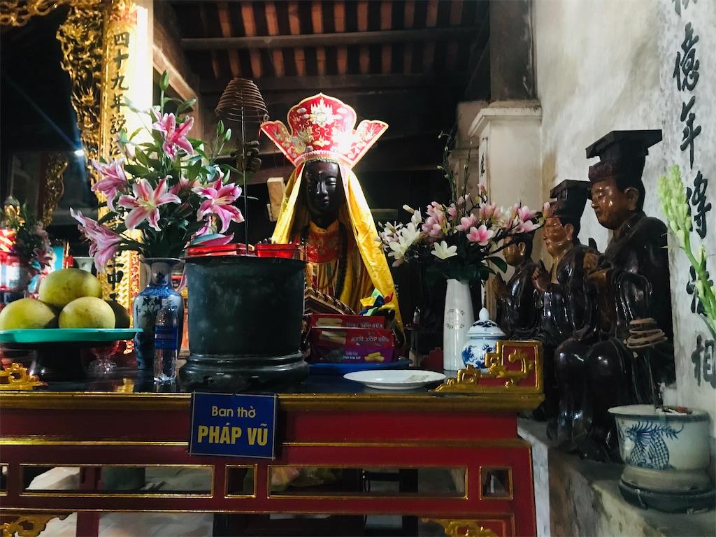 f:id:zhenmei_mei:20200101182913j:image