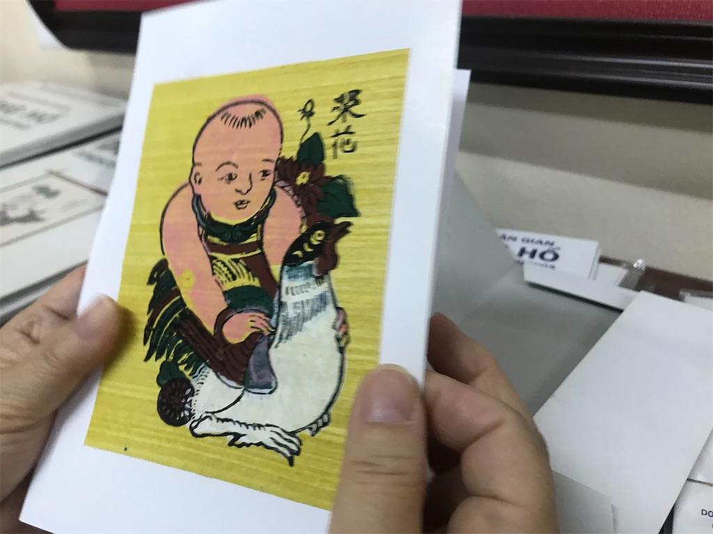 f:id:zhenmei_mei:20200101183113j:image