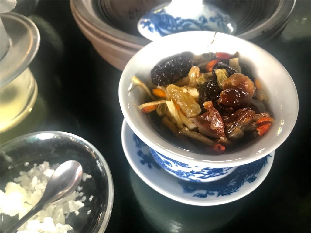 f:id:zhenmei_mei:20200105161834j:image