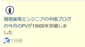f:id:zhenshux:20200201215211j:plain