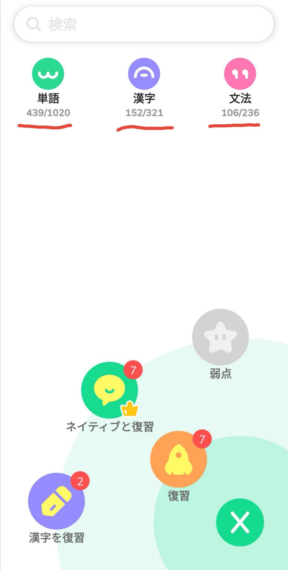 f:id:zhenshux:20200524195722j:plain