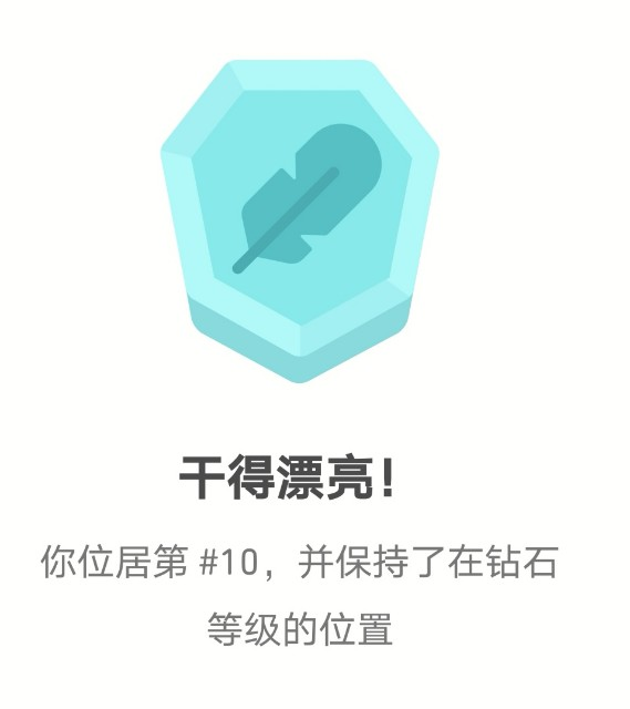 f:id:zhenshux:20200601102929j:image