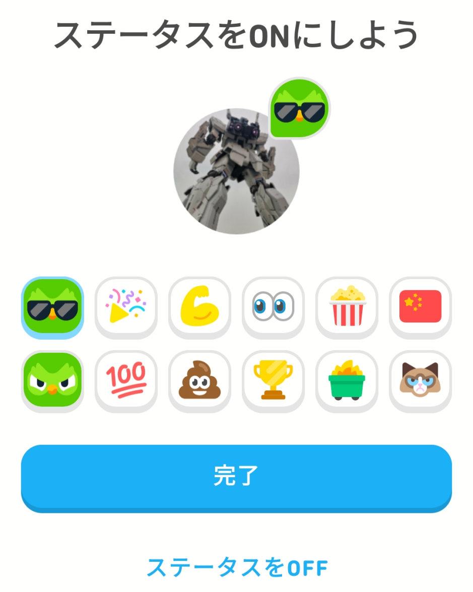 f:id:zhenshux:20210625025257j:plain