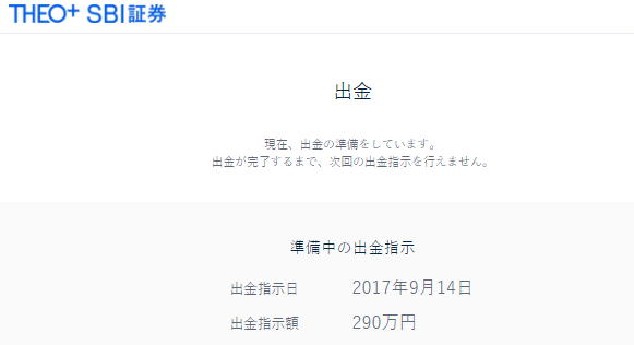 f:id:zhihong:20170916234921p:plain