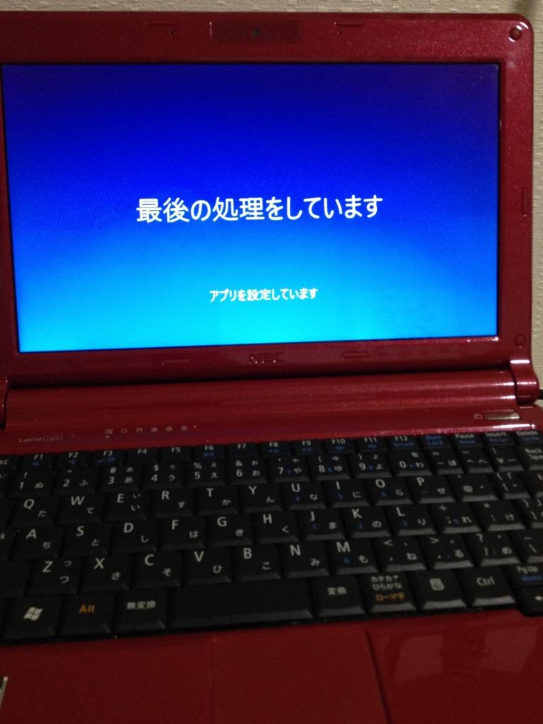 f:id:zhishu-0068:20151106225045j:plain