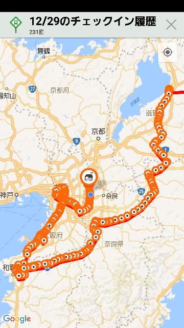 f:id:zhiyang:20171231210158j:image
