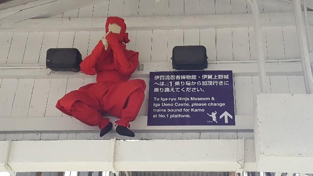 f:id:zhiyang:20171231214039j:image