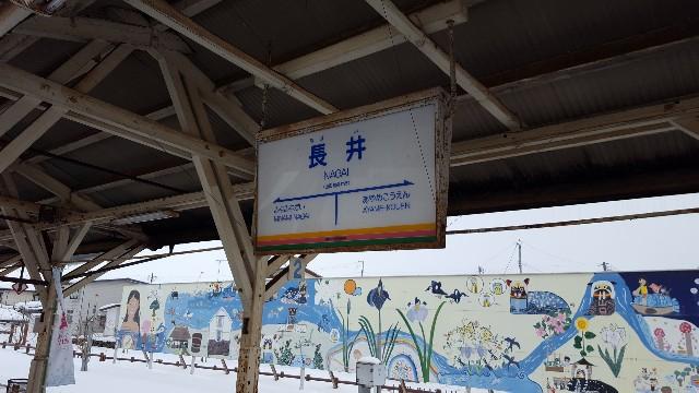 f:id:zhiyang:20180107144748j:image