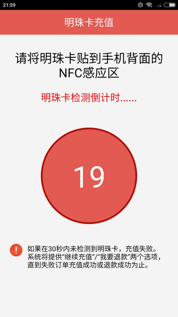 f:id:zhizuchangle:20180322220858p:plain