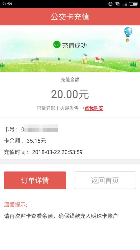 f:id:zhizuchangle:20180322225551p:plain