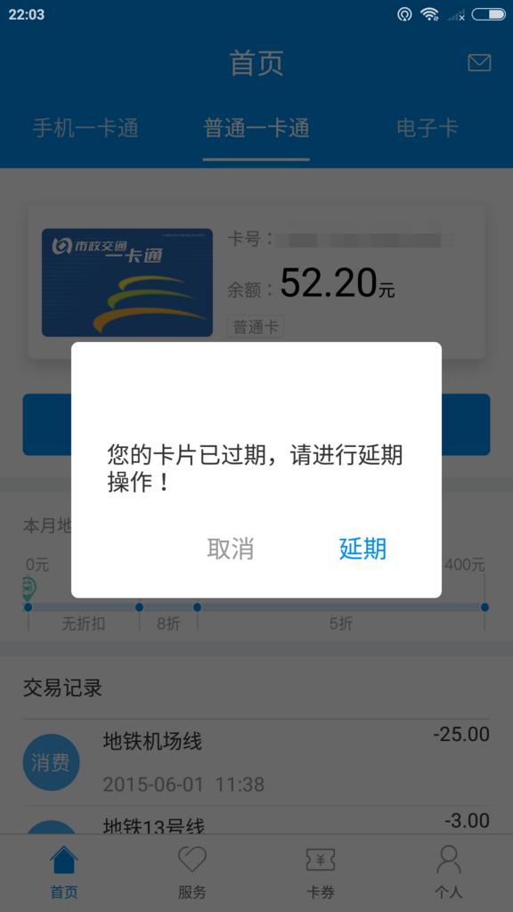 f:id:zhizuchangle:20180322230000p:plain