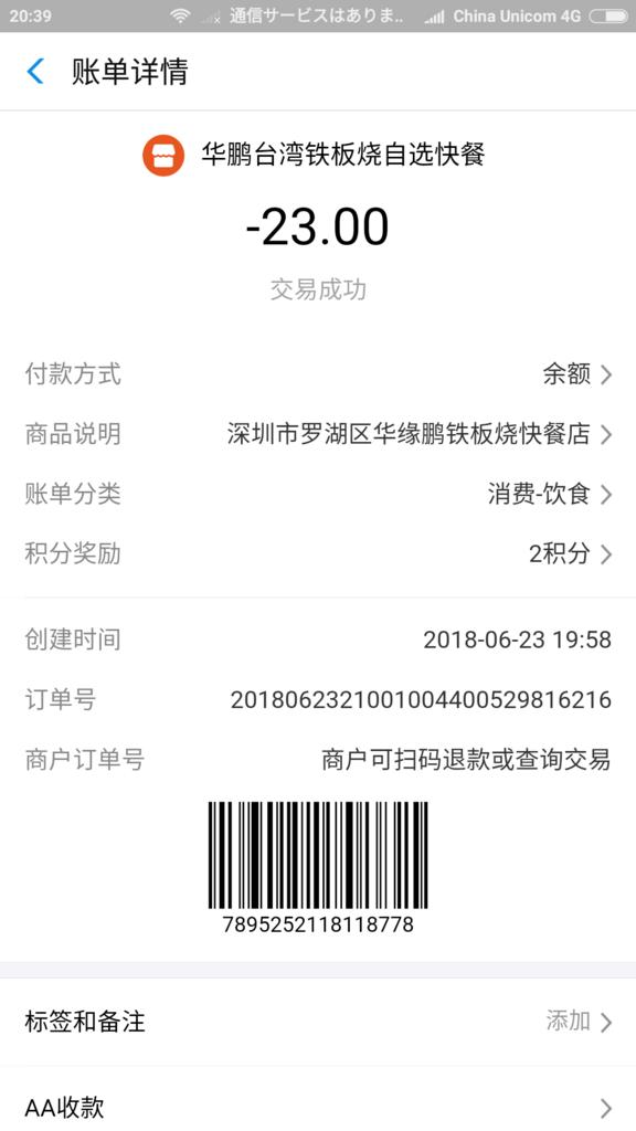 f:id:zhizuchangle:20180623214149p:plain