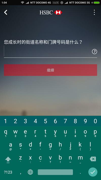 f:id:zhizuchangle:20180627193653p:plain