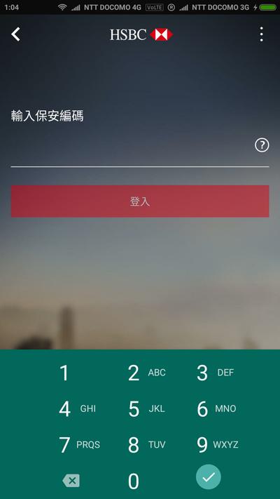 f:id:zhizuchangle:20180627193658p:plain