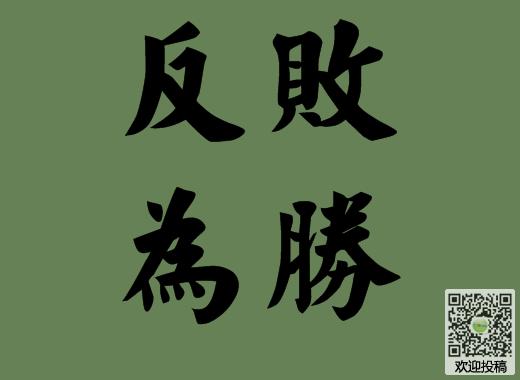 f:id:zhizuchangle:20180913222810p:plain