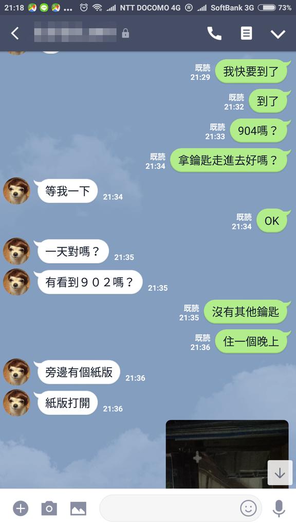 f:id:zhizuchangle:20180927212246p:plain