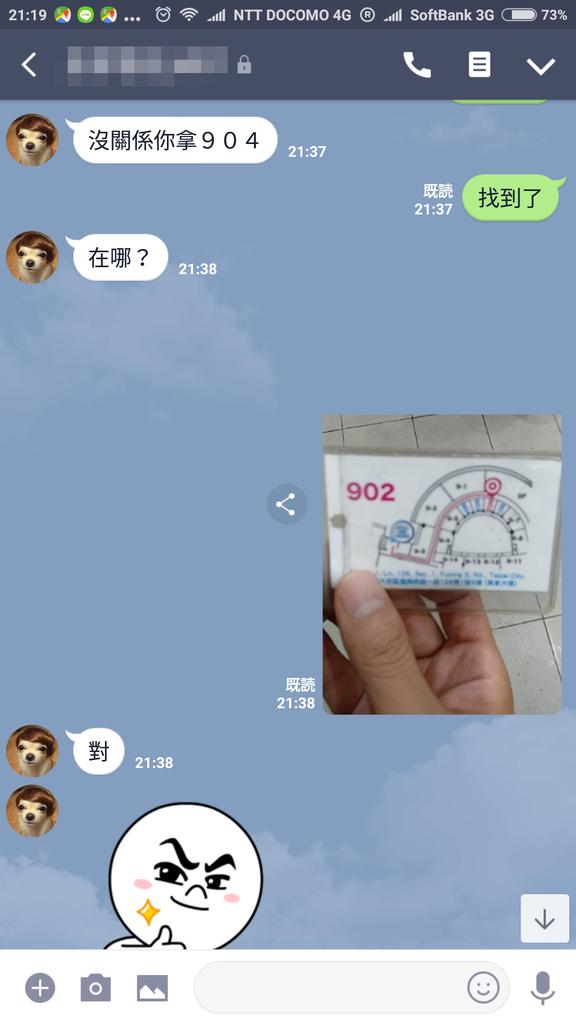 f:id:zhizuchangle:20180927212249p:plain