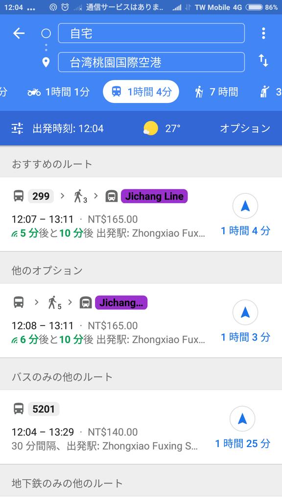 f:id:zhizuchangle:20181021132519p:plain