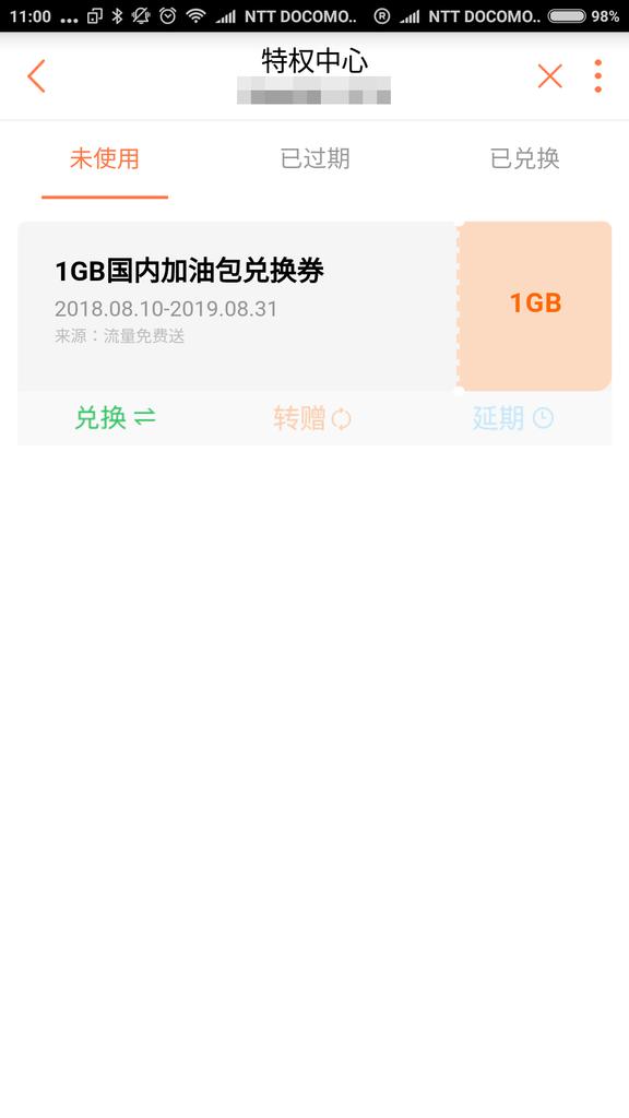 f:id:zhizuchangle:20181027133952p:plain
