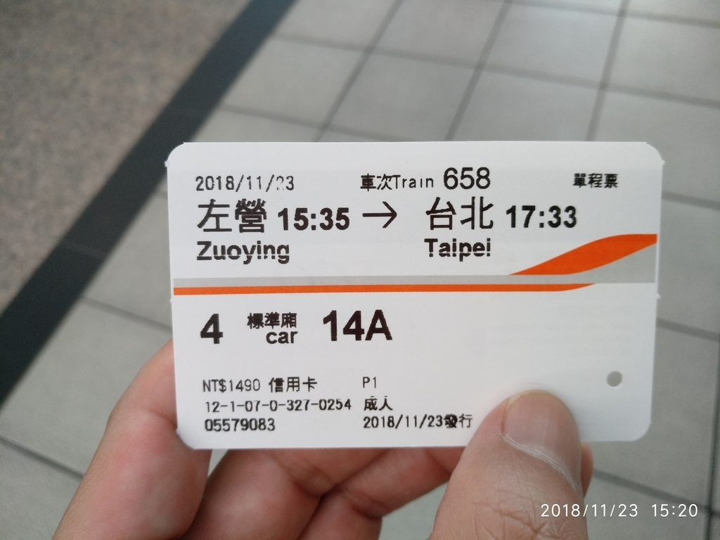 f:id:zhizuchangle:20181123173258j:plain