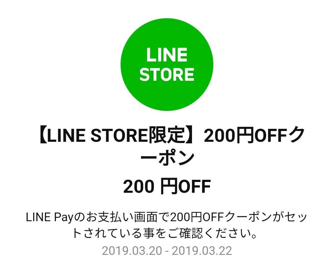 f:id:zhizuchangle:20190320194718j:plain