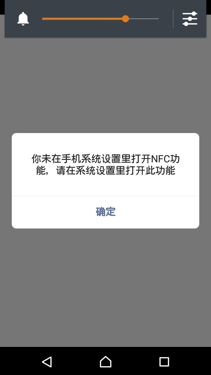 f:id:zhizuchangle:20190412193538p:plain