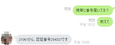 f:id:zhizuchangle:20190707075818p:plain