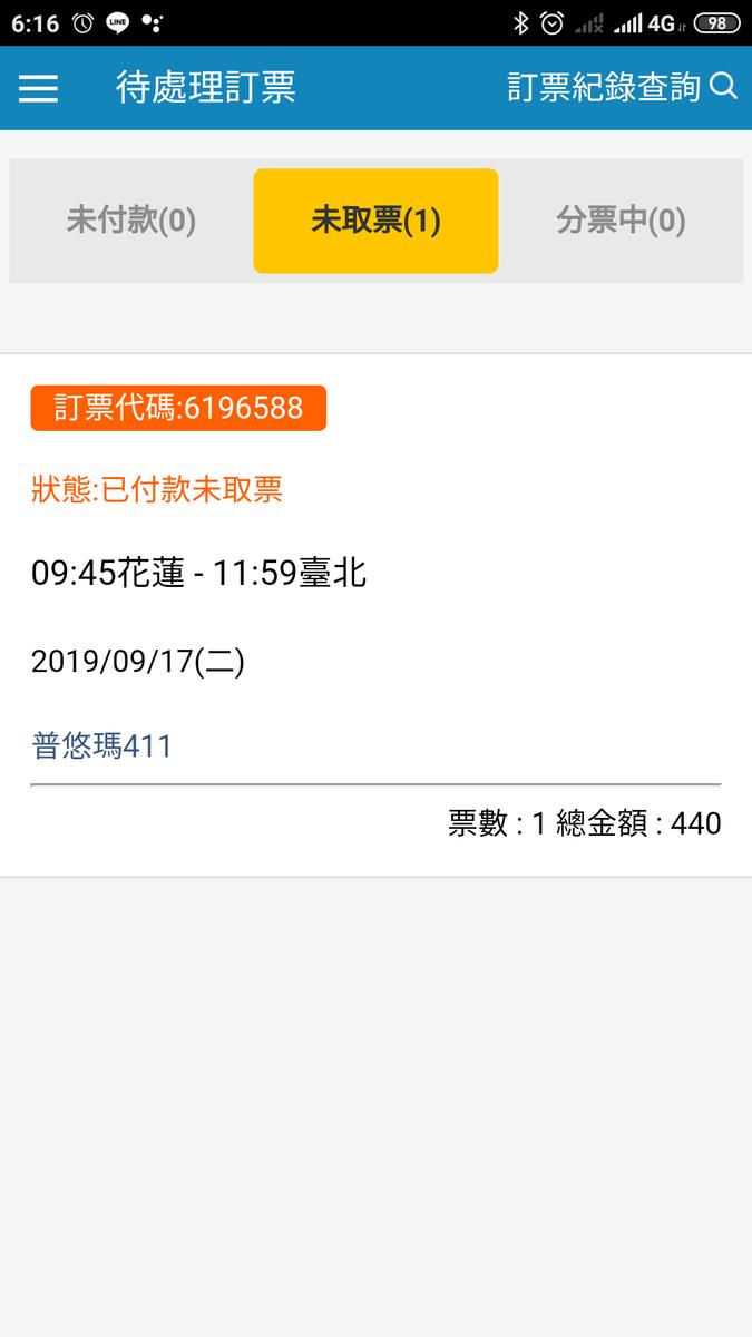 f:id:zhizuchangle:20190917075914p:plain