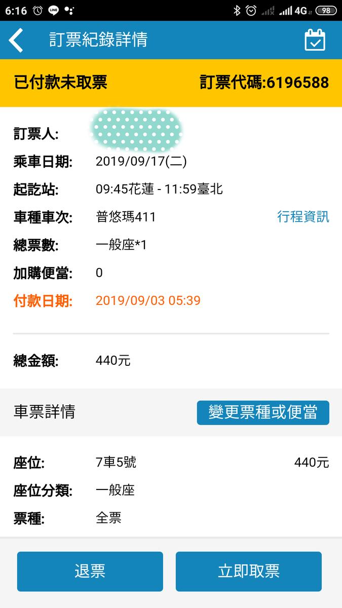 f:id:zhizuchangle:20190917080543p:plain