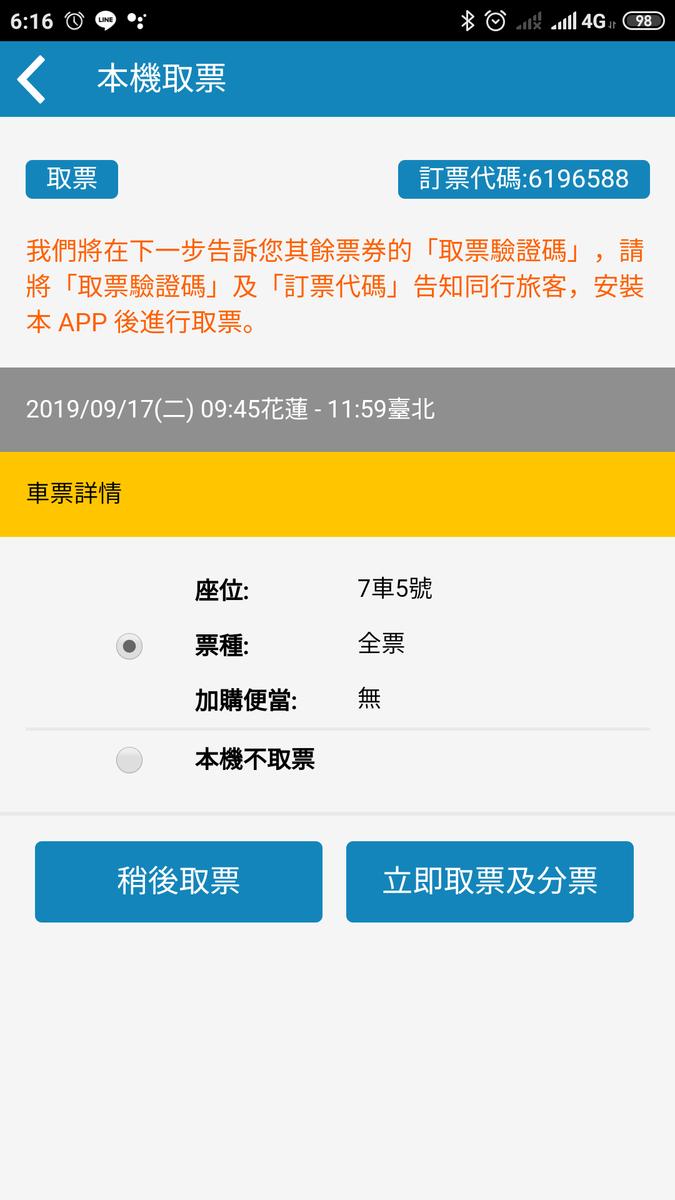 f:id:zhizuchangle:20190917091937p:plain