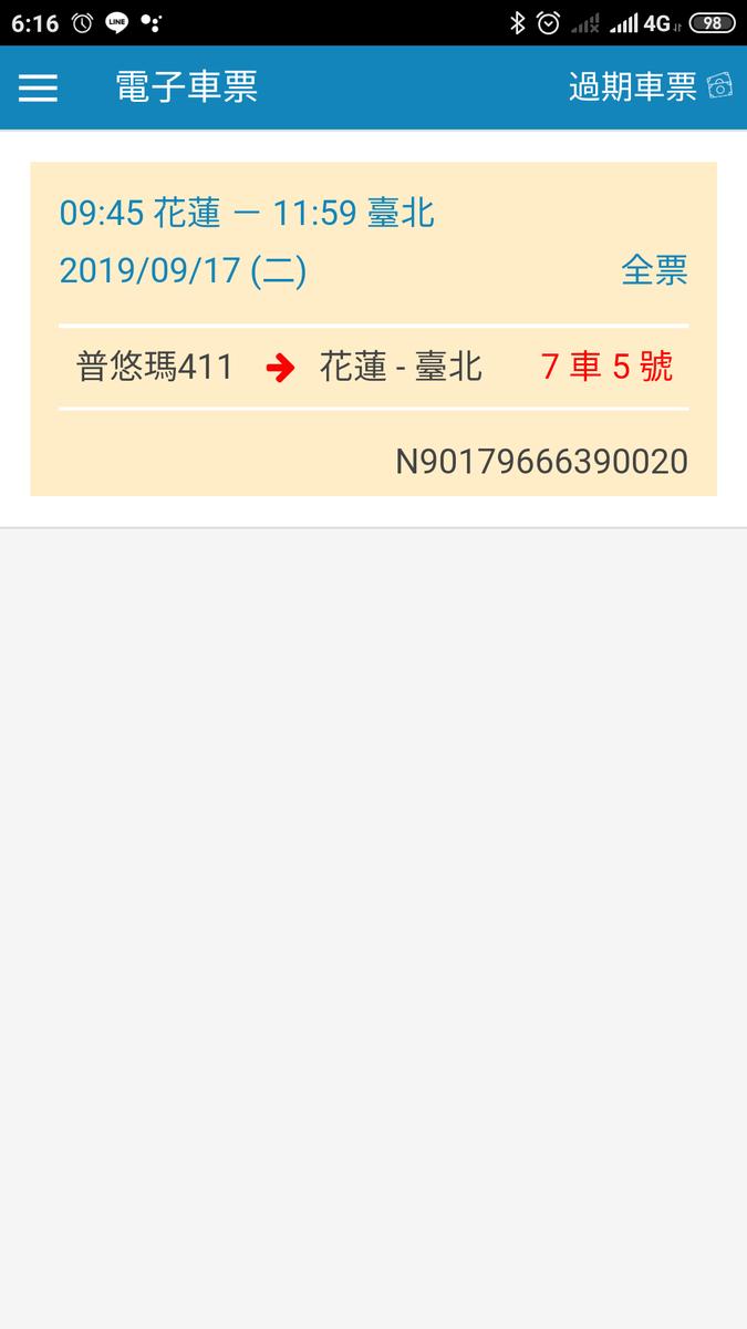 f:id:zhizuchangle:20190917092141p:plain