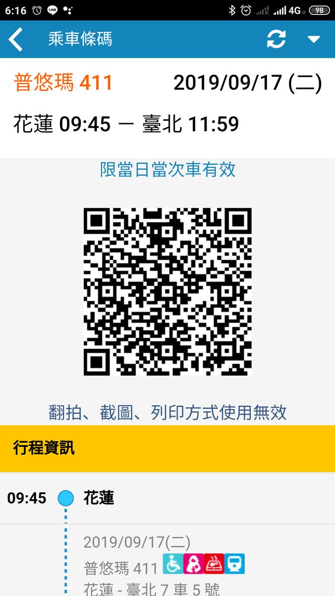 f:id:zhizuchangle:20190917092150p:plain