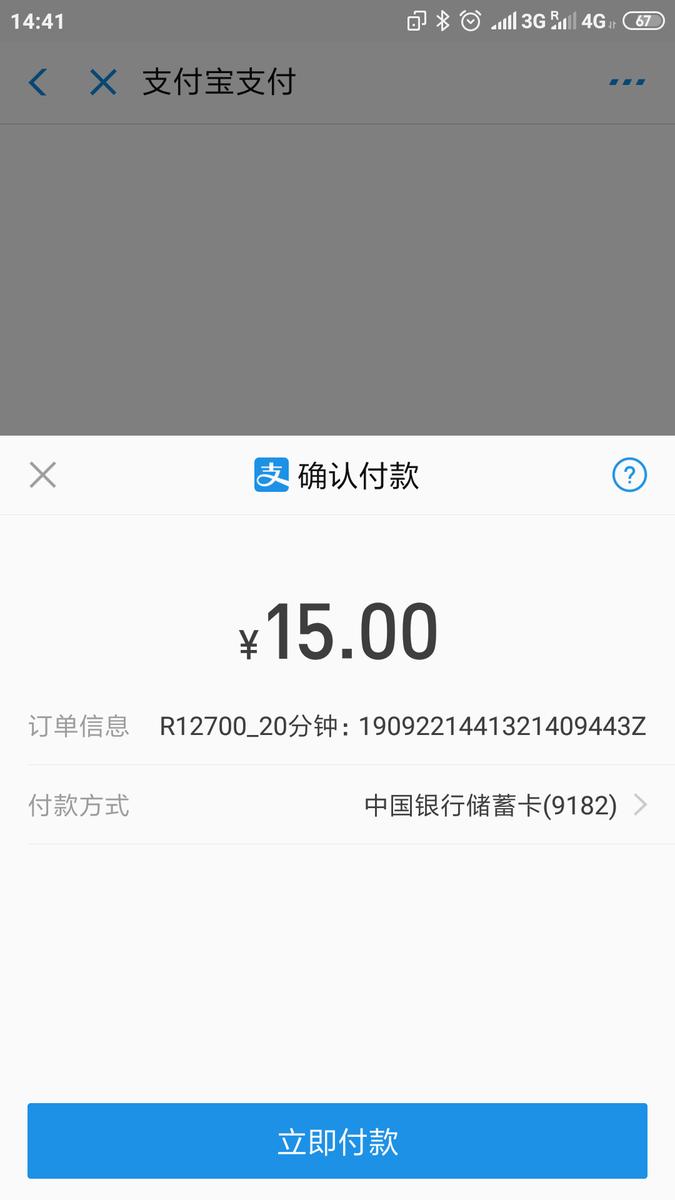 f:id:zhizuchangle:20190924210642p:plain