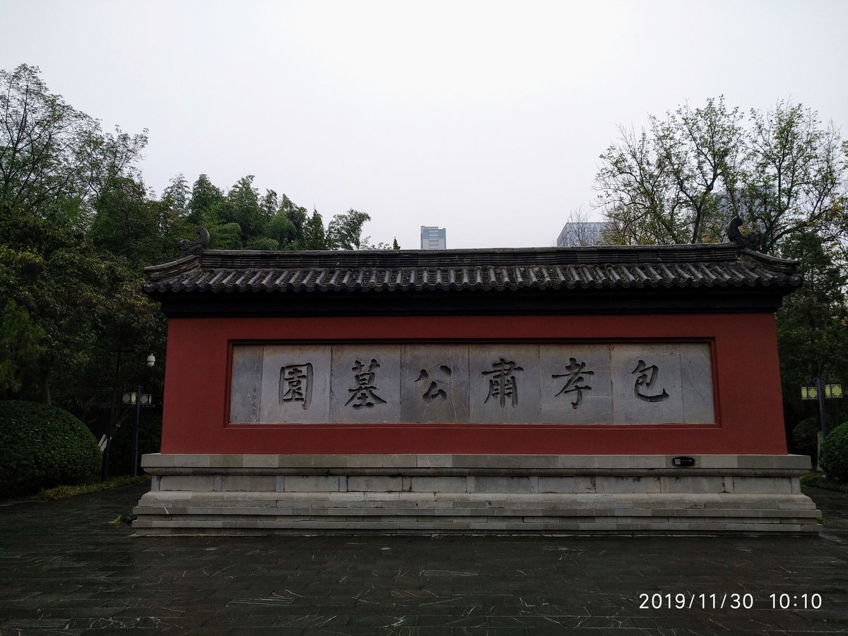 f:id:zhizuchangle:20191202231349j:plain