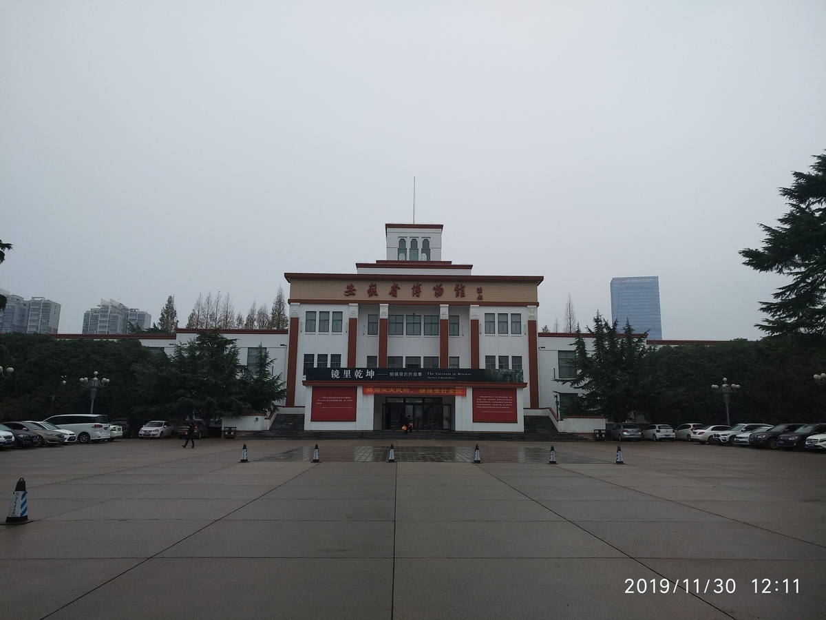 f:id:zhizuchangle:20191202232016j:plain