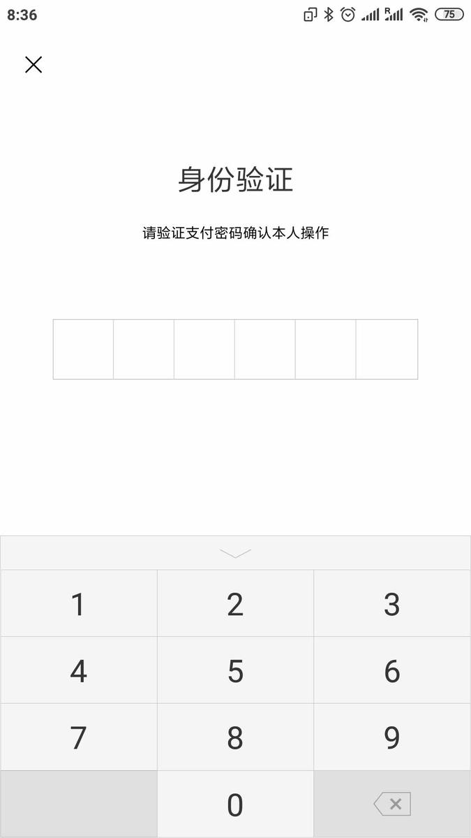 f:id:zhizuchangle:20191222084401j:plain