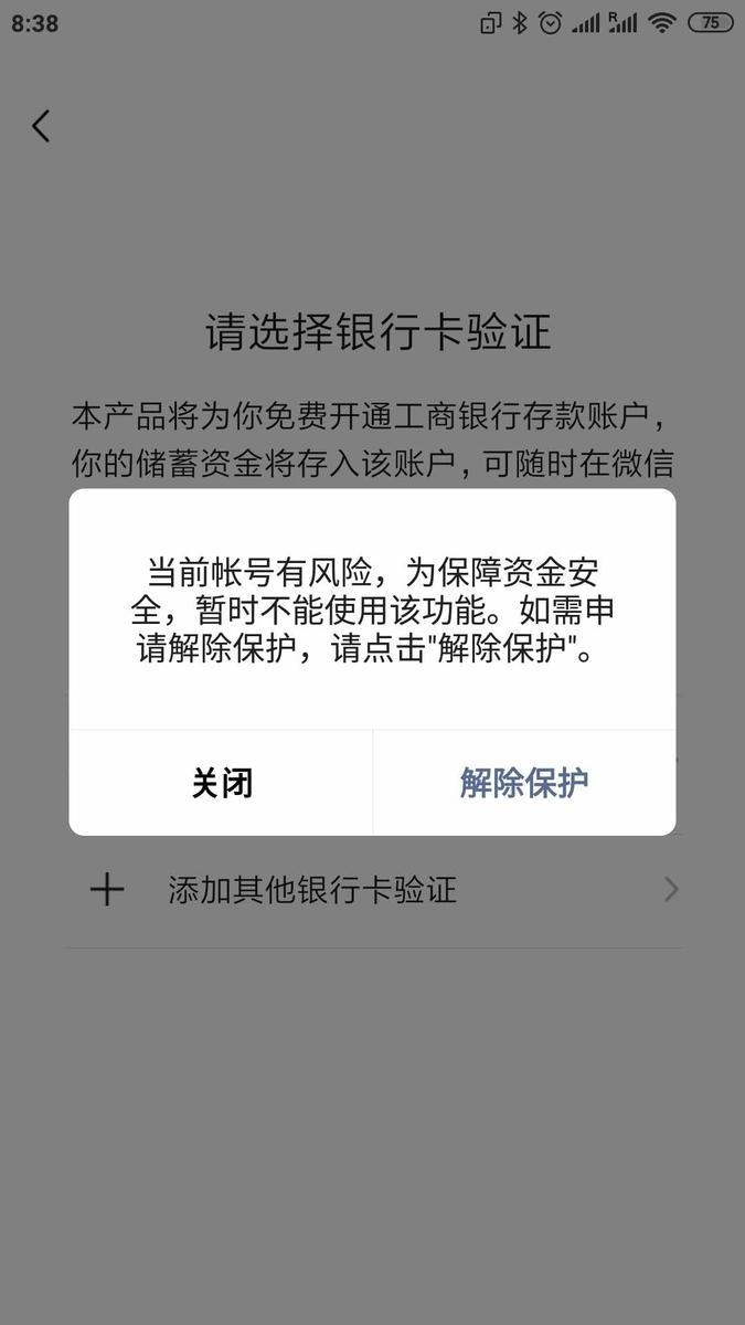 f:id:zhizuchangle:20191222084414j:plain