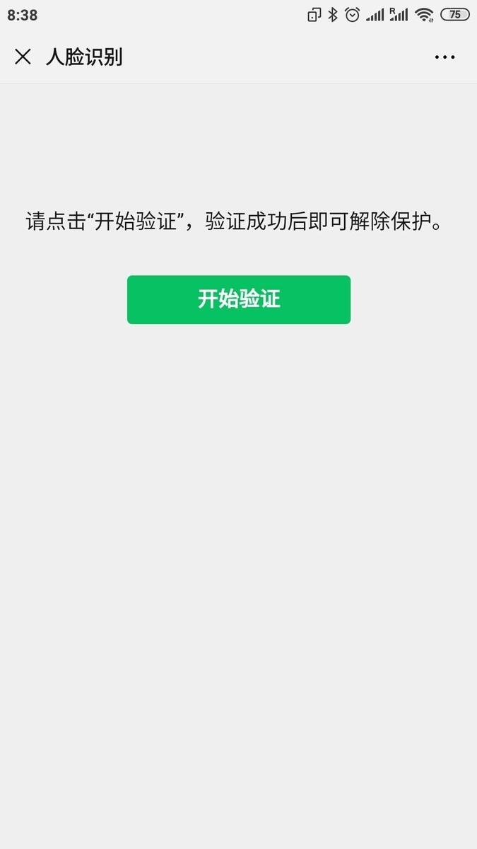 f:id:zhizuchangle:20191222084419j:plain