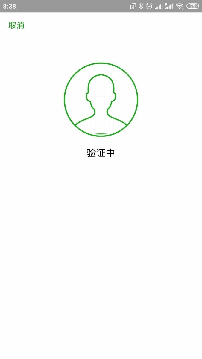 f:id:zhizuchangle:20191222084425j:plain