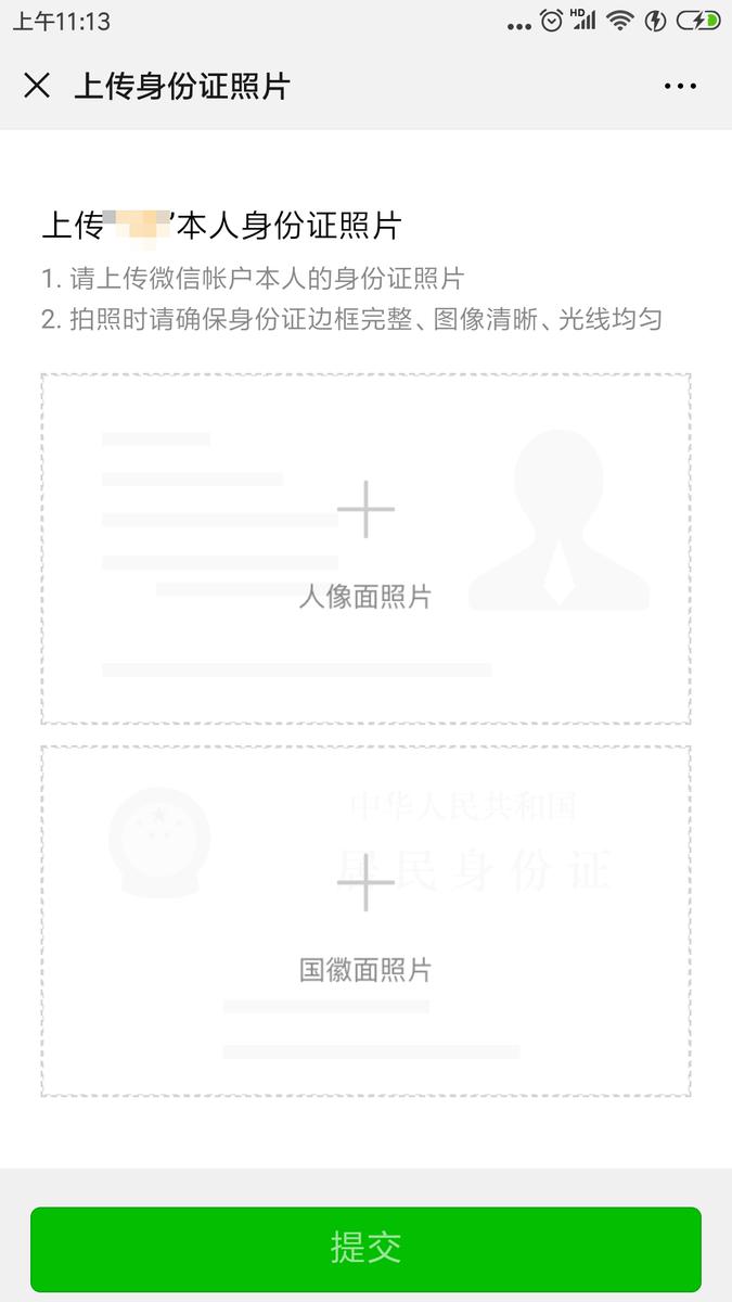 f:id:zhizuchangle:20191222091924p:plain