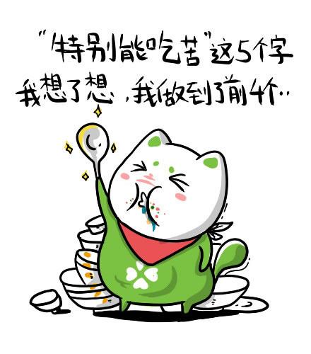 f:id:zhizuchangle:20200420135348j:plain